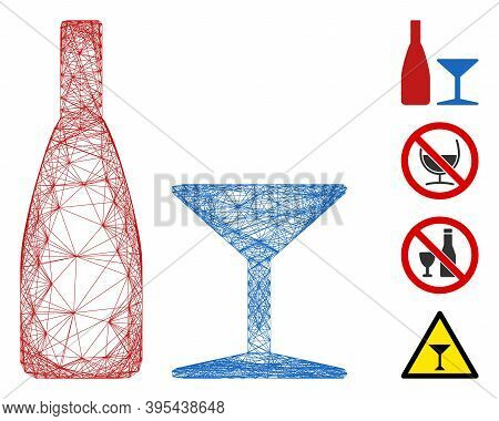 Vector Net Beverage. Geometric Wire Frame Flat Net Made From Beverage Icon, Designed From Crossing L
