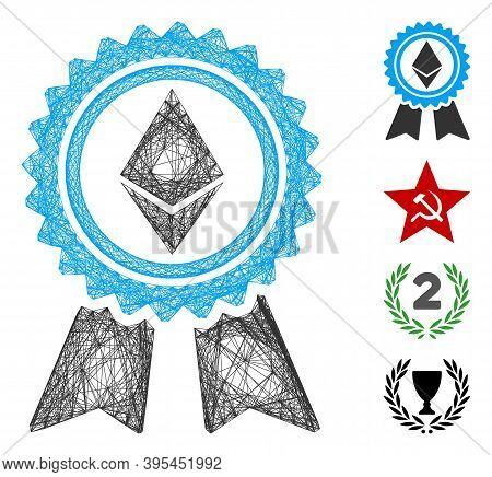 Vector Net Ethereum Reward Medal. Geometric Linear Frame 2d Net Made From Ethereum Reward Medal Icon