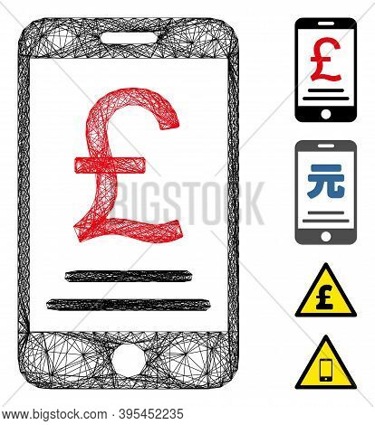 Vector Wire Frame British Pound Mobile Payment. Geometric Hatched Frame Flat Net Generated With Brit