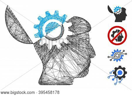 Vector Wire Frame Open Mind Gear. Geometric Linear Carcass 2d Network Generated With Open Mind Gear