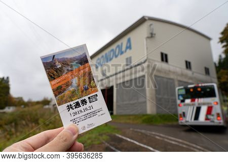 Naeba, Yuzawa, Niigata Prefecture, Japan - Oct 21 2019 : Station Of Dragondola (naeba-tashiro Gondol