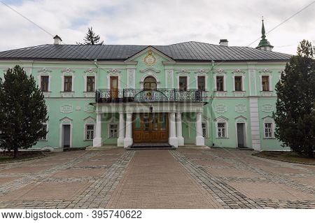 The Patriarch's Residence In The Trinity Lavra Of St. Sergius. Front View. Sergiev Posad, Russia, 11