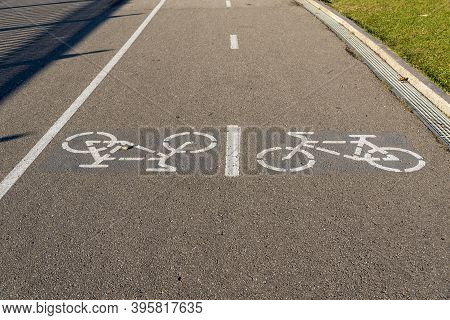 Bike Lane, Road For Bicycles Walking Bike Path In The Summer, City Park.
