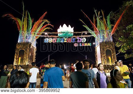 Koh Samui, Thailand - October 31, 2020, People Gathered In The Square To Celebrate The Loy Krathong