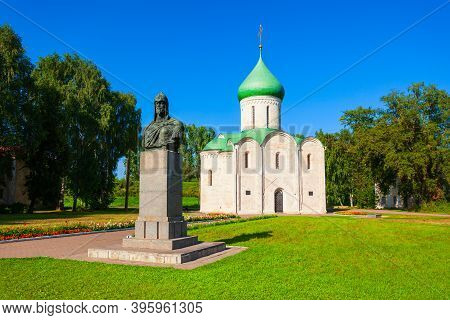 Saviors Cathedral In Pereslavl Zalessky Or Pereslavl-zalessky, Golden Ring Of Russia