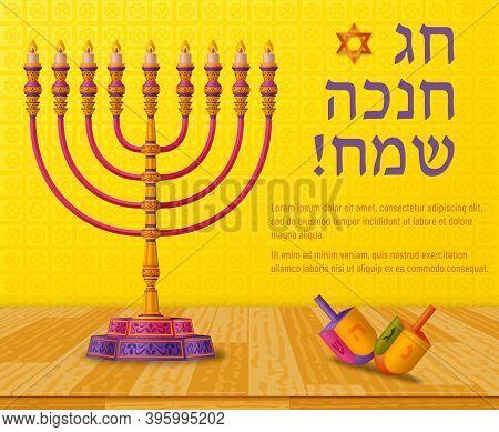 Hanukkah Yellow Template With Torah, Menorah And Dreidels. Greeting Card. Translation Happy Hanukkah
