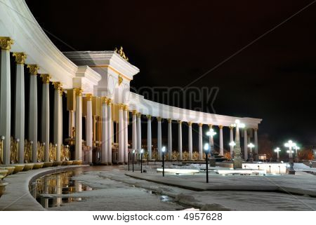 Gate Into The Dendropark In Almaty