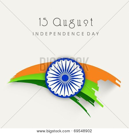 Stylish Asoka Wheel on national tricolors wave on beige background for 15th of August, Indian Independence Day celebrations.