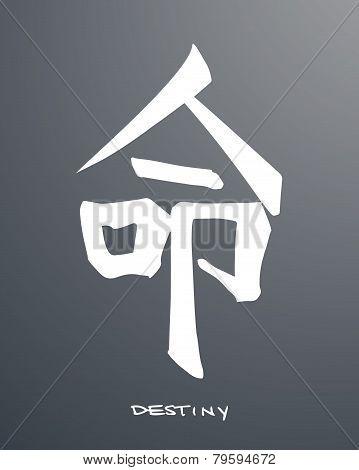 Japanese concept Destiny