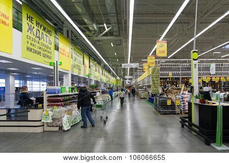 MOSCOW, RUSSIA - FEBRUARY 15, 2015: Interior of the Leroy Merlin Store. Leroy Merlin is a French hom