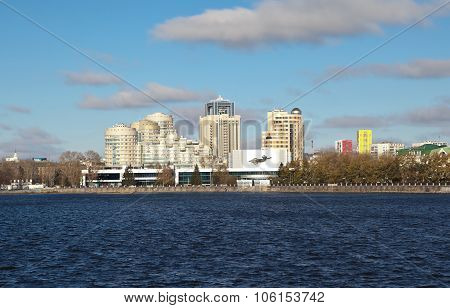 EKATERINBURG, RUSSIA -  OCTOBER 21, 2015: Photo of Concert Hall