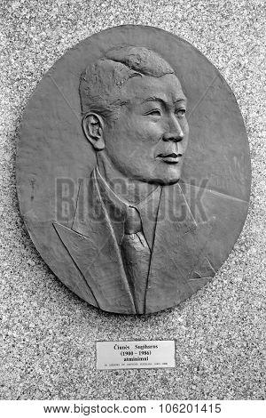 Chiune Sugihara memorial