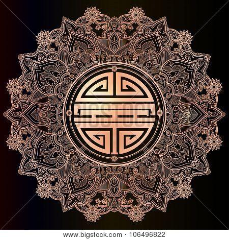 Chinese longevity good luck Mandala.