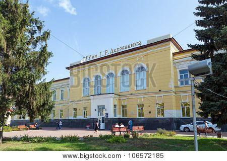 Tambov State University Named After Derzhavin