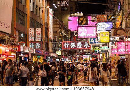 Many People In Mongkok Street At Night.