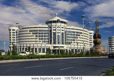 Ashgabat, Turkmenistan - October 20, 2015.  Part Of The Sport Complex  (ashgabat, 2017).