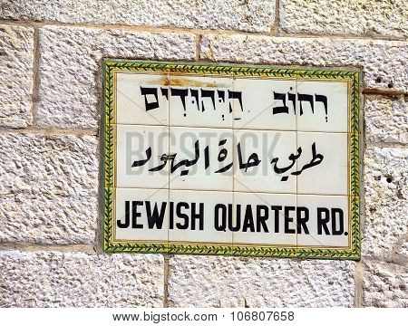 A Sign Made Of Tiles Depicting The 'jewish Quarter' Street, In The Old City Of Jerusalem, Is