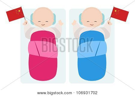 China Child Born