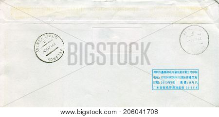 BELARUS - CIRCA 2017: A revers side of the  envelope with Belarussian postal stamp, circa 2017.