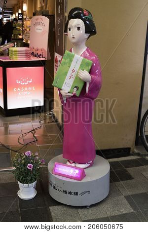 Kyoto, Japan -  May 17, 2017:  Display of a promotion geisha doll for the Omiyage Shop