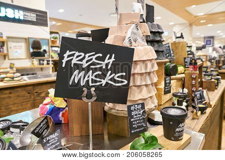 BUSAN, SOUTH KOREA - MAY 28, 2017: Lush at Lotte Department Store in Busan. Lush Ltd. is a cosmetics retailer.