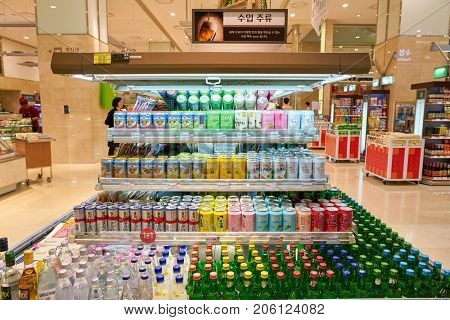 BUSAN, SOUTH KOREA - MAY 28, 2017: multideck display stand for beverages at Lotte Department Store in Busan.