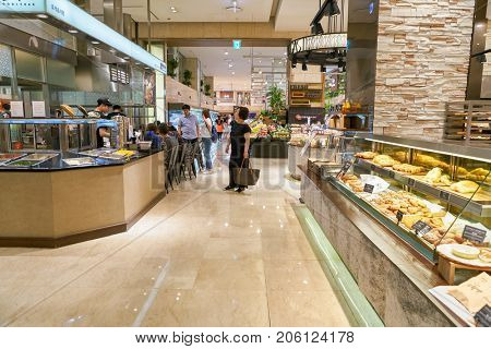BUSAN, SOUTH KOREA - MAY 28, 2017: Frangast Bakery and Super Market at Lotte Department Store in Busan.