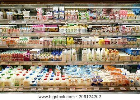 BUSAN, SOUTH KOREA - MAY 28, 2017: multideck display stand for fresh milk and diary at Super Market at Lotte Department Store in Busan.