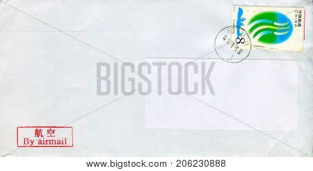 GOMEL, BELARUS - AUGUST 12, 2017: Old envelope which was dispatched from China to Gomel, Belarus, August 12, 2017.