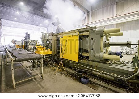 machinery for melting and production of heating radiators. manufacture of household heating radiators