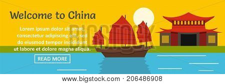 Welcome to China banner horizontal concept. Flat illustration of welcome to China banner horizontal vector concept for web design