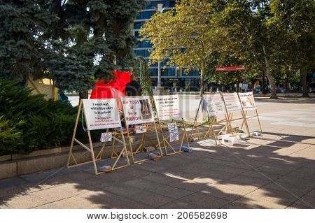 BURGAS BULGARIA - AUGUST 20 2017: Protest action near the court against repression and persecution by the Russian authorities of Yogi Mitradevanand Paramahamsa.