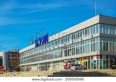 Novosibirsk Siberia Russia - September 17 2017: Shopping center