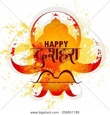 easy to edit vector illustration of Ravana monster with text in hindi meaning Happy Dussehra background showing festival of India