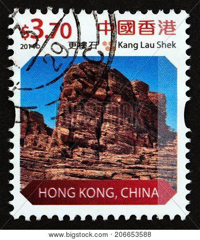 HONG KONG - CIRCA 2014: A stamp printed in Hong Kong from the