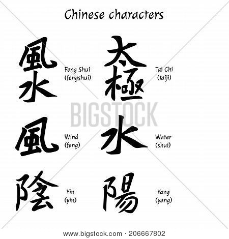 Chinese characters. Feng Shui, Wind, Yin, Tai Chi, Water, Yang. Vector illustration.