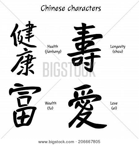 Chinese characters. Health, Wealth, Longevity, Love. Vector illustration.