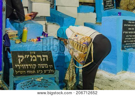 Selichot (penitential Pray) At Ari Tomb, Safed (tzfat)