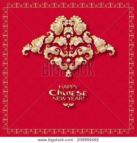 A vector illustration of design for Chinese New Year celebration.  Vector illustration.