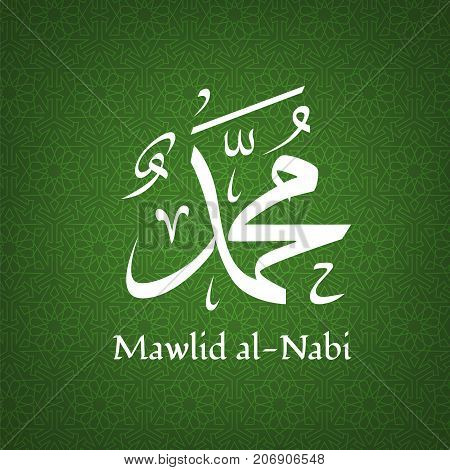 Mawlid al Nabi. Translation Prophet Muhammads birthday. Greeting card for islamic holiday