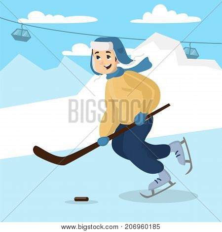 Boy playing hockey and ice skating. Young smiling man doing sport.