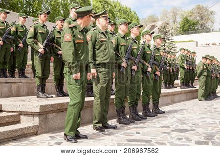 Military Parade In Day Of The Oath, Ranks Of Soldiers