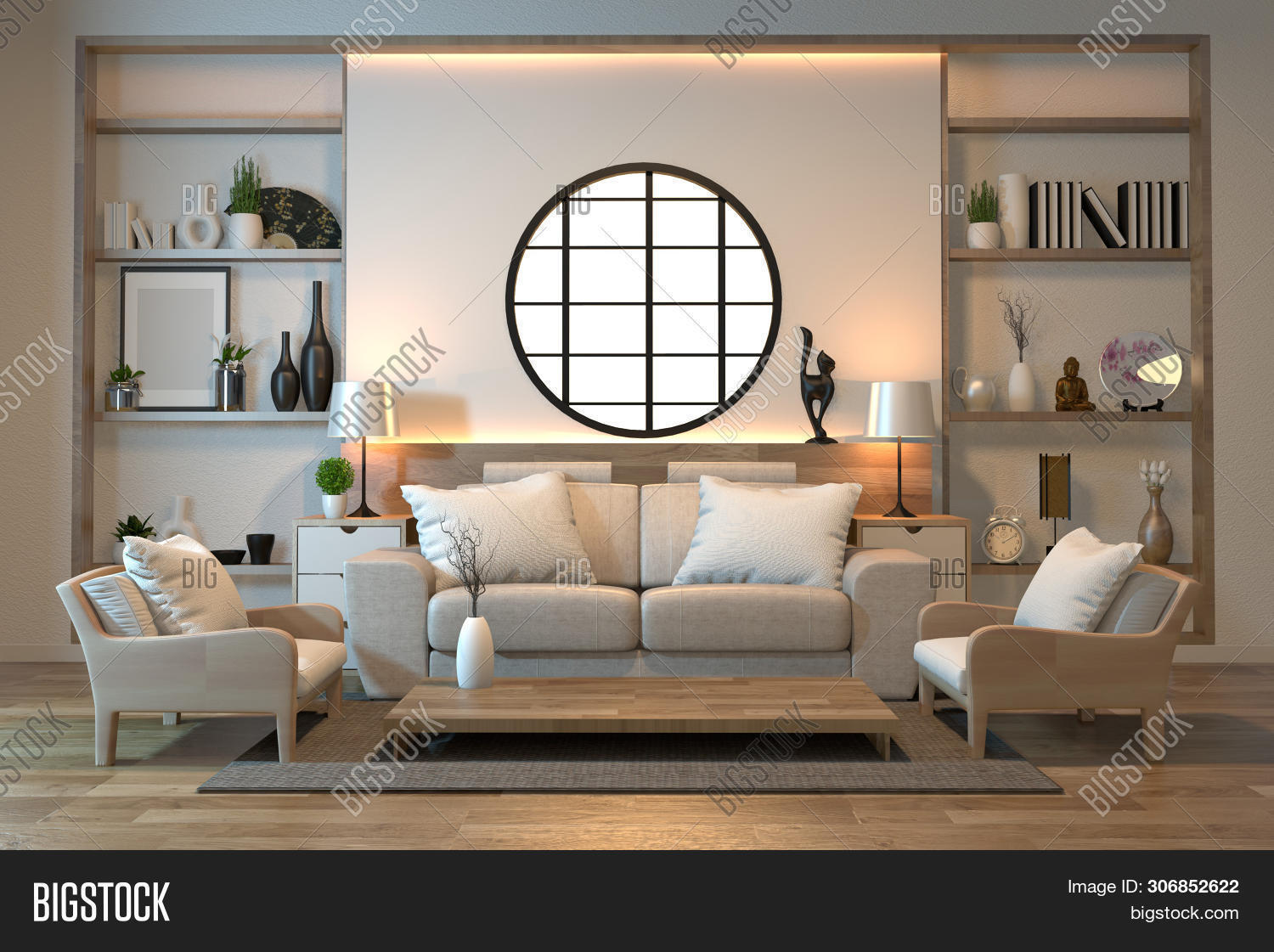 Minimal Interior Image Photo Free Trial Bigstock