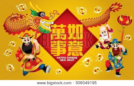 Three Cute Chinese Gods (represent Long Life, Wealthy And Career) Are Performing Dragon Dance. With