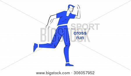 Sports Running. Strong Legs For Men. Sport. Strength. Beauty Running Man In Sportswear. Sports Drawi