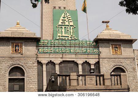 Bangalore, Karnataka India-june 04 2019 : Building Of The Bruhat Bengaluru Mahanagara Palike Or Bbmp