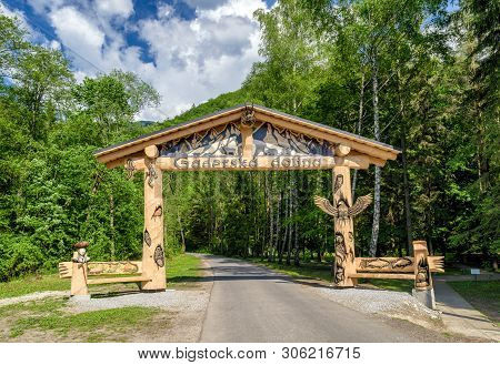 Blatnica, Slovakia - Jun 3: Entrance Gate Into The Gaderska Valley On Jun 3, 2019 In Blatnica