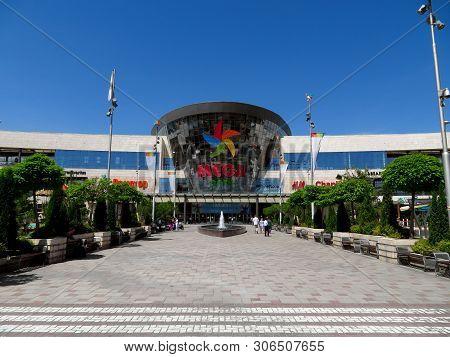 Almaty, Kazakhstan - June 15, 2019: Shopping And Entertainment Center Mega Park In Almaty, Kazakhsta