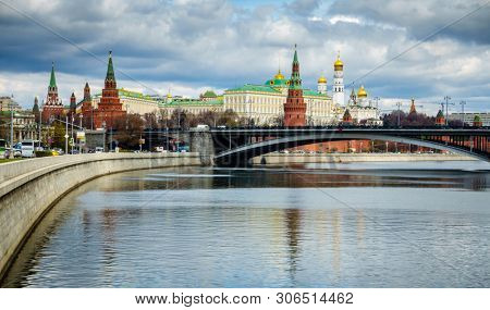 View of the Moscow Kremlin from the embankment of the Moscow River