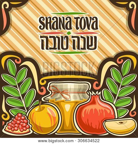 Vector Layout For Jewish Rosh Hashanah With Copy Space, Dark Decorative Frame With Original Letterin